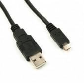 Кабель Maxxter Micro USB 2.0 U-AMM-0.3 0.3м
