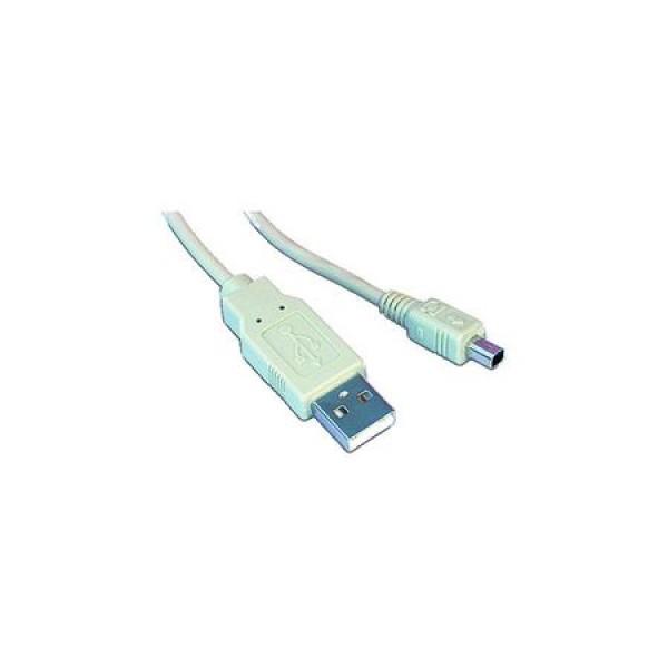 Кабель USB Gembird CC-USB2-AM4P-6 1,8м для цифровых фотоаппаратов