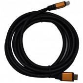 Кабель Atcom HDMI-HDMI High Speed, 15 м, sup UHD 4K, VER 2.0 (15263)