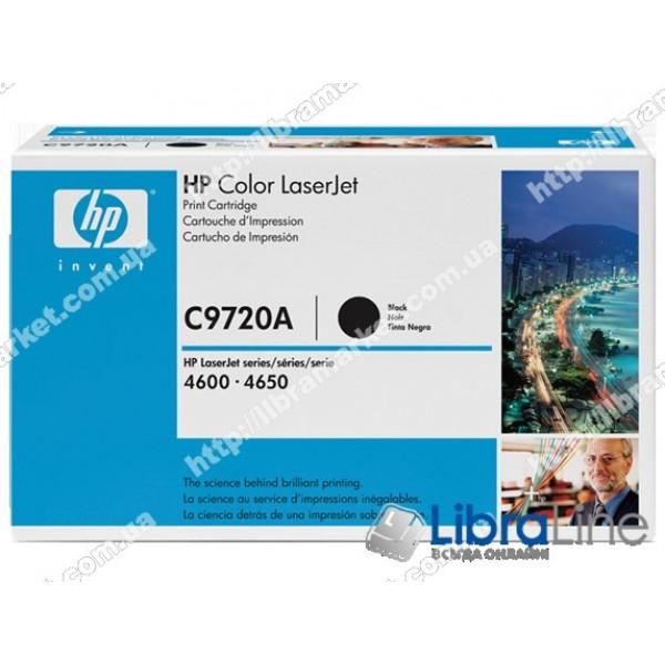 Черный картридж HP Color LaserJet C9720A