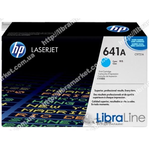 Лазерный картридж HP LaserJet, Голубой C9721A, HP 641A