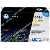 C9722A, HP 641A, Оригинальный лазерный картридж HP LaserJet, Желтый