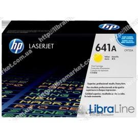 Лазерный картридж HP LaserJet, Желтый C9722A, HP 641A