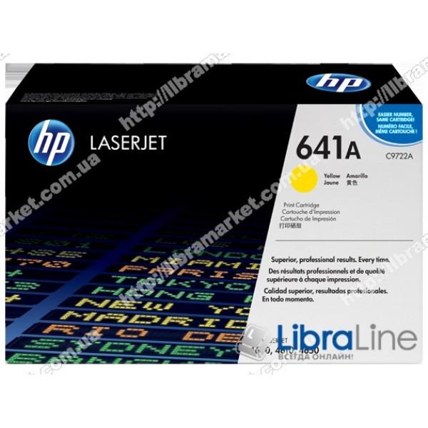 C9722A, HP 641A, Лазерный картридж HP LaserJet, Желтый
