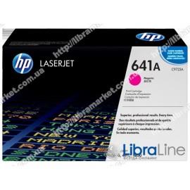 Лазерный картридж HP LaserJet, Пурпурный C9723A, HP 641A