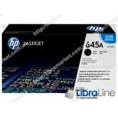 C9730A, HP 645A, Лазерный картридж HP LaserJet, Черный