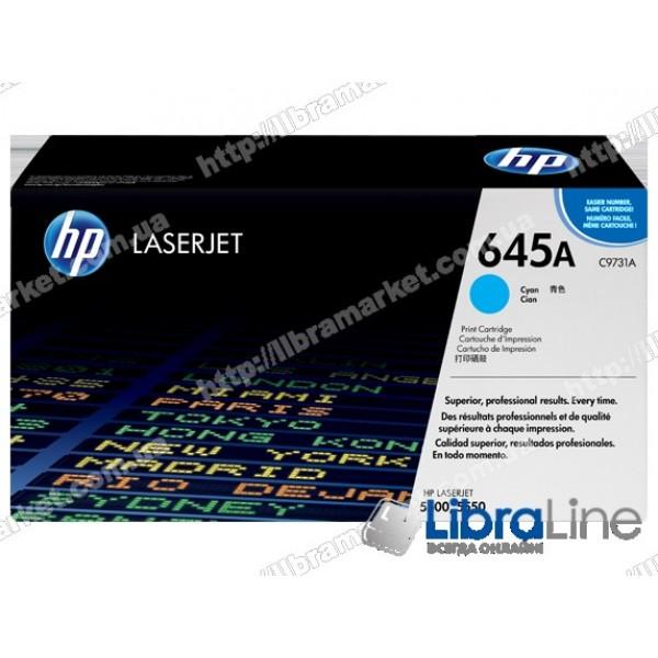 Купить C9731A, HP 645A, Лазерный картридж HP LaserJet, Голубой