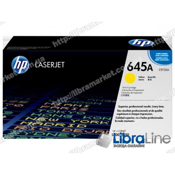 C9732A, HP 645A, Оригинальный лазерный картридж HP LaserJet, Желтый