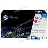C9733A, HP 645A, Лазерный картридж HP LaserJet, Пурпурный