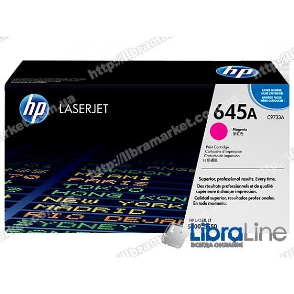 Купить C9733A, HP 645A, Лазерный картридж HP LaserJet, Пурпурный