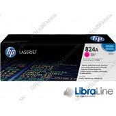 CB383A, HP 824A, Оригинальный лазерный картридж HP LaserJet, Пурпурный