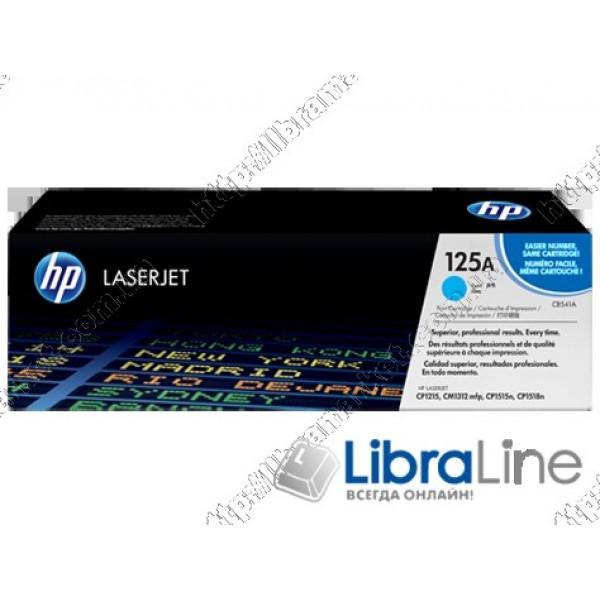 CB541A, HP 125A, Оригинальный лазерный картридж HP LaserJet, Голубой