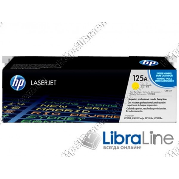 Лазерный картридж HP LaserJet, Желтый CB542A, HP 125A