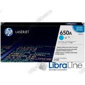 CE271A, HP 650A, Оригинальный лазерный картридж HP LaserJet, Голубой