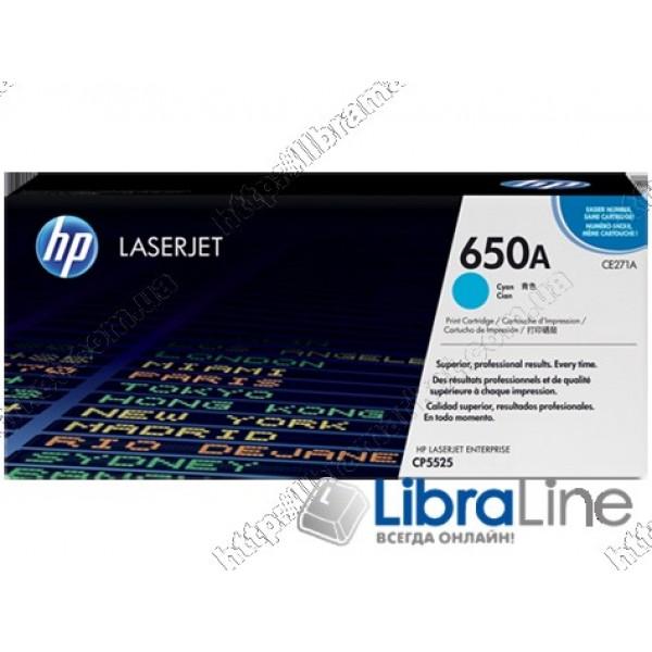 Лазерный картридж HP LaserJet, Голубой CE271A, HP 650A