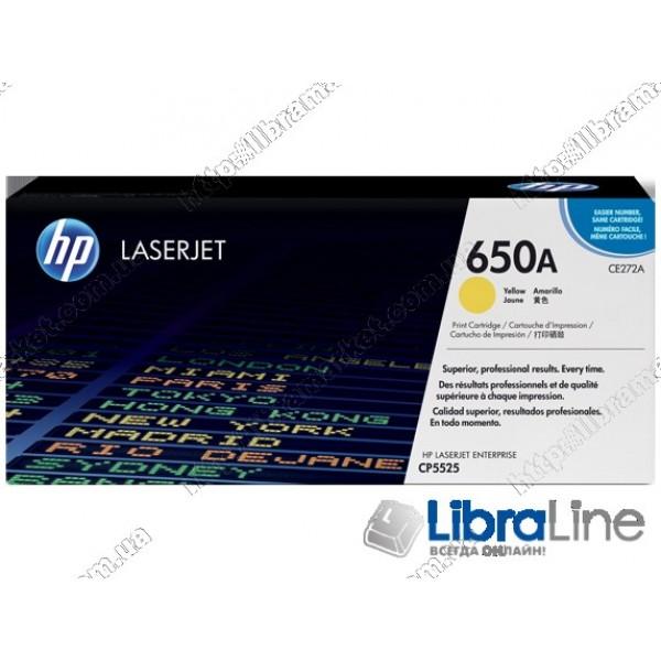 CE272A, HP 650A, Оригинальный лазерный картридж HP LaserJet, Желтый