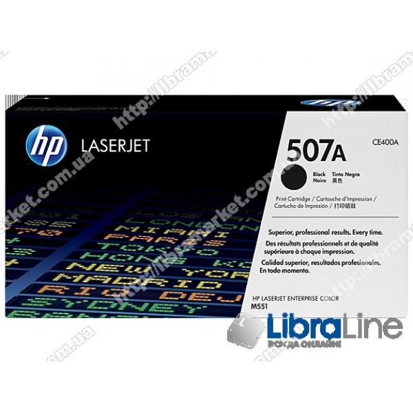 Купить CE400A, HP 507A, Лазерный картридж HP LaserJet, Черный
