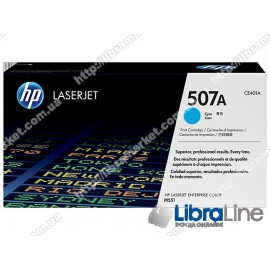 CE401A, HP 507A, Оригинальный лазерный картридж HP LaserJet, Голубой