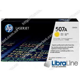 CE402A, HP 507A, Оригинальный лазерный картридж HP LaserJet, Желтый