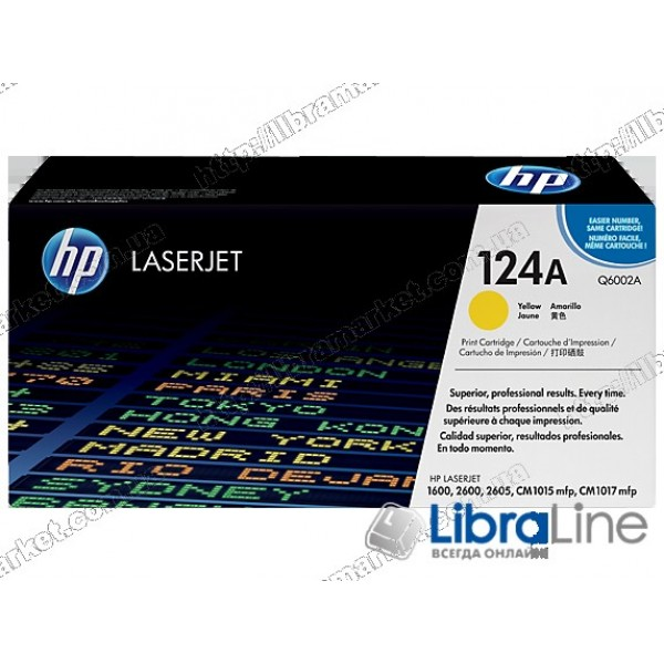 Q6002A, HP 124A, Лазерный картридж HP LaserJet, Желтый