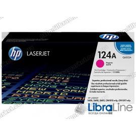 Q6003A, HP 124A, Оригинальный лазерный картридж HP LaserJet, Пурпурный