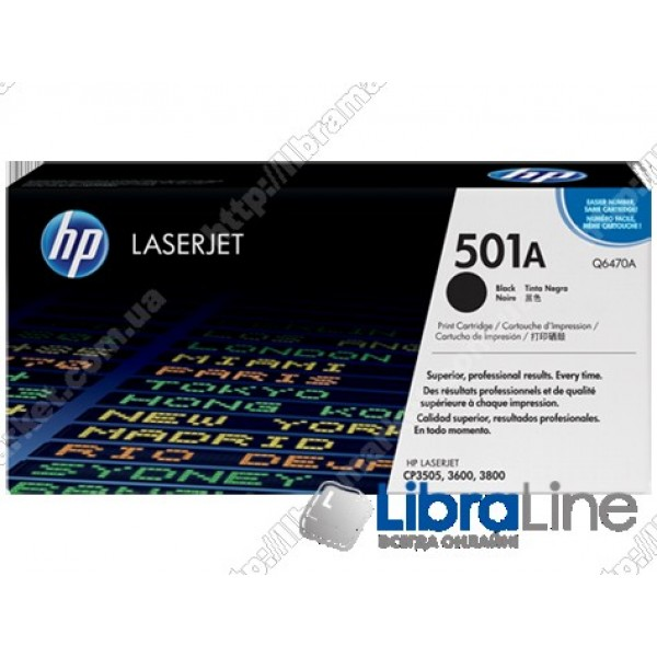 Купить Q6470A, HP 501A, Лазерный картридж HP LaserJet, Черный