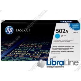 Лазерный картридж HP LaserJet, Голубой Q6471A, HP 502A