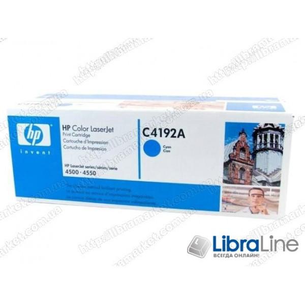 Картридж HP CLJ 4500 / 4550 Cyan C4192A