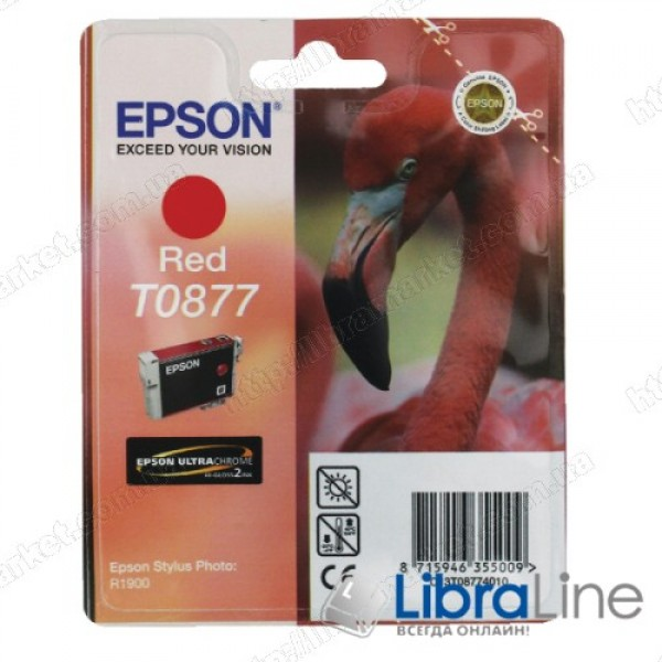Картридж EPSON Stylus Photo R1900 Red C13T08774010