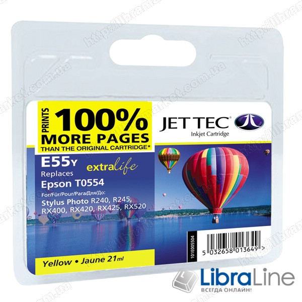 110E005504 G064938 Картридж EPSON Stylus Photo R240 / RX420 / 425 Yellow  E55Y Jet Tec