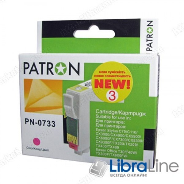CI-EPS-T07334-M3-PN Картридж EPSON Stylus C79 / 110, CX3900 / 4900 / 5900 / 6900F / 7300 / 8300 / 9300F, TX200 / 209 / 210 / 219 / 400 / 409 / 410 / 419 / 550, Office T30 / T40W, TX300F / 510 / 550 / 600FW PATRON Magenta