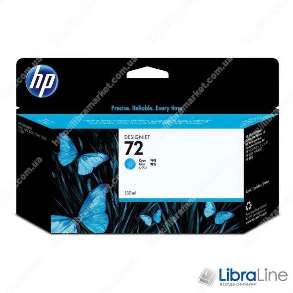 C9371A, HP 72, Струйный картридж DesignJet, 130 мл, Голубой