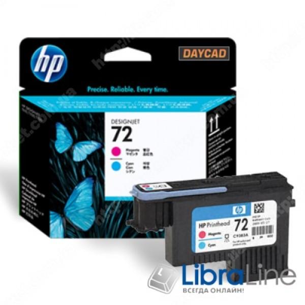 C9383A, HP 72, Печатающая головка HP, Пурпурная и Голубая