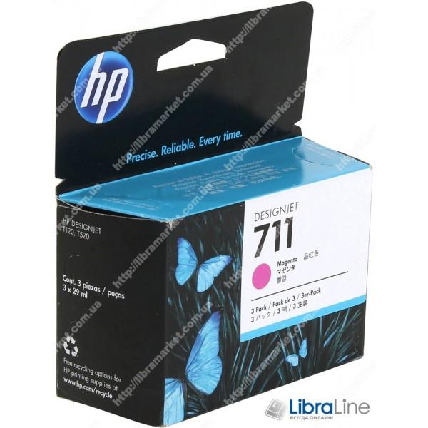 CZ135A, HP 711, Упаковка 3шт, Струйные картриджи HP, 29 мл, Пурпурные