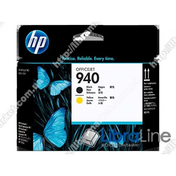 Черная и желтая оригинальная печатающая головка HP 940 C4900A