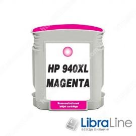 C4908AE, HP 940XL, Оригинальный струйный картридж HP увеличенной емкости, Пурпурный