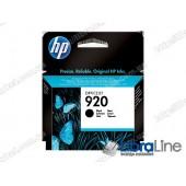 CD971AE, HP 920, Оригинальный струйный картридж HP, Черный