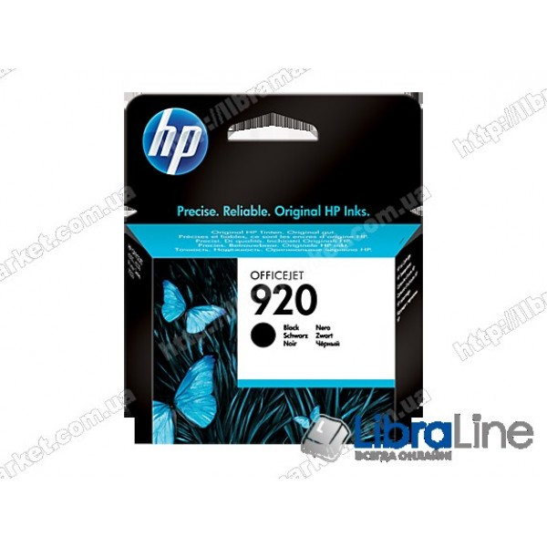 Струйный картридж HP, Черный CD971AE, HP 920
