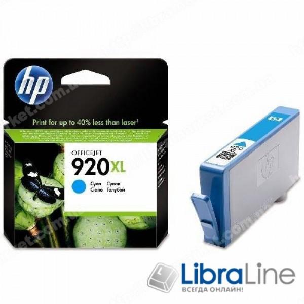 CD972AE,  HP 920XL, Оригинальный струйный картридж HP увеличенной емкости, Голубой