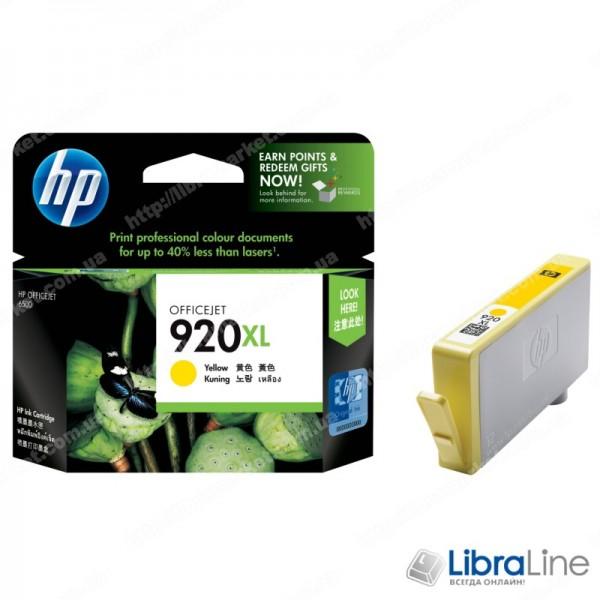 CD974AE, HP 920XL, Оригинальный струйный картридж HP увеличенной емкости, Желтый