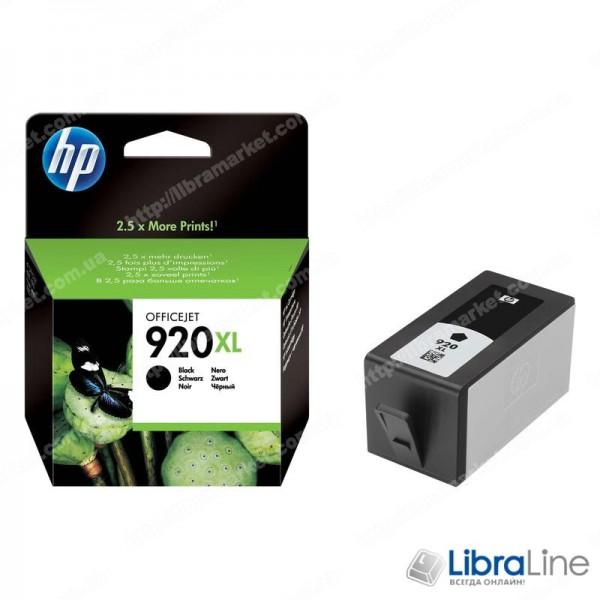 Струйный картридж HP увеличенной емкости, Черный CD975AE,HP 920XL