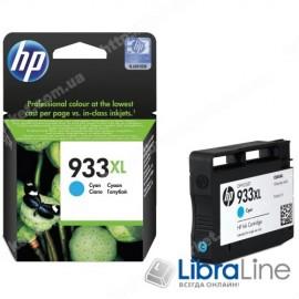 Cтруйный картридж HP увеличенной емкости, Голубой CN054AE, HP 933XL
