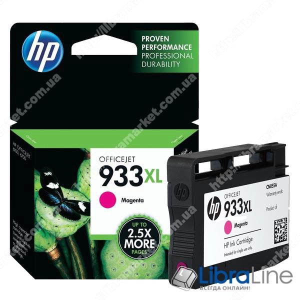 CN055AE, HP 933XL, Оригинальный струйный картридж HP увеличенной емкости, Пурпурный