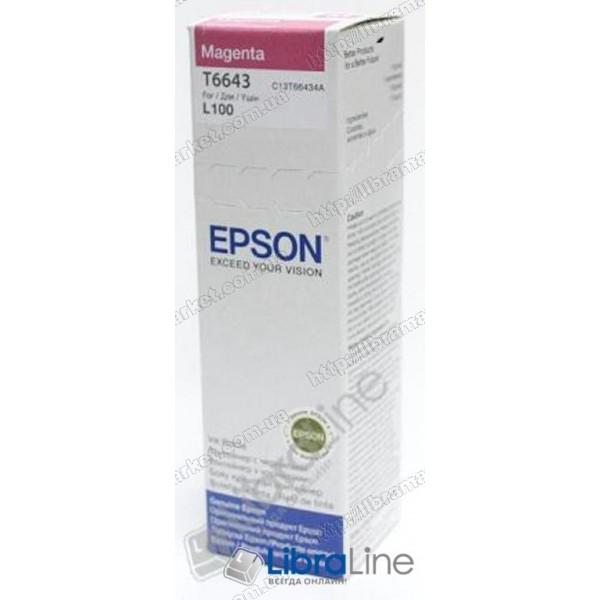 Контейнер с чернилами EPSON L100 / L200 Magenta C13T66434A