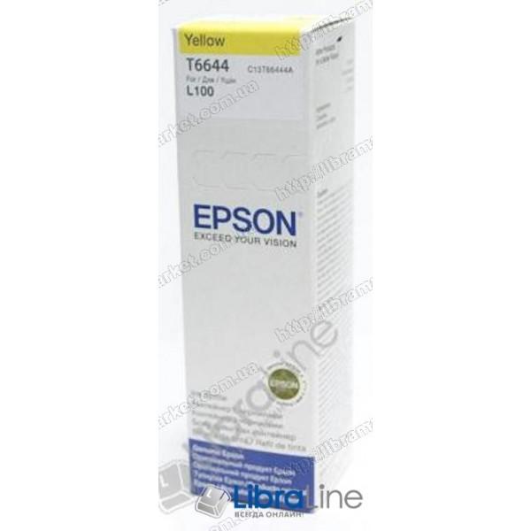Контейнер с чернилами EPSON L100 / L200 Yellow C13T66444A