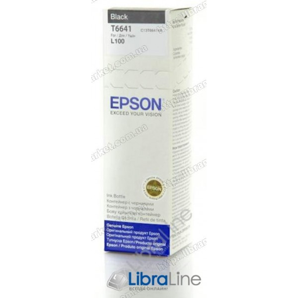C13T66414A Контейнер с чернилами EPSON L100 / L200 Black