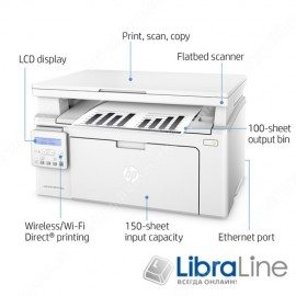 G3Q58A МФУ А4 HP LJ Pro M130nw 22 стр/мин,USB 2.0, Ethernet 10/100/Base-TX; WiFi 802.11 b/g/n