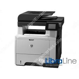 МФУ лазерное А4 ч/б HP LaserJet Pro M521dw A8P80A
