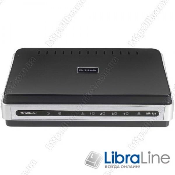 Интернет - шлюз D-Link DIR-120 10/100Мбит