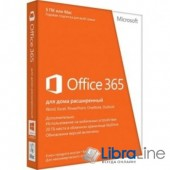 Программное обеспечение Microsoft Office Home and Business 2016 32/64 Russian DVD T5D-02703  MICROSOFT BOX